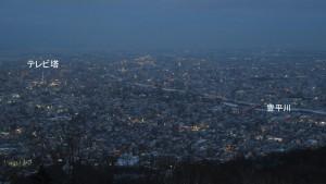 薄暮の街並み(テレビ塔、豊平川方面)