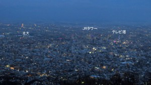 薄暮の街並み(北大、JRタワー、テレビ塔方面)