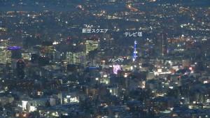 市街地の夜景(創世スクエア、ノルベサ、テレビ塔方面)