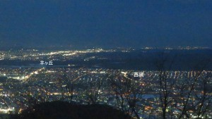 市街地の夜景(羊ヶ丘、西岡方面)