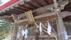 扁額「伏見稲荷神社」