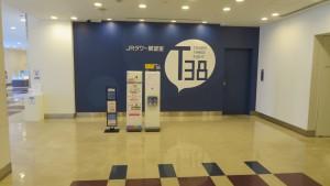 JRタワー6F展望室入口通路