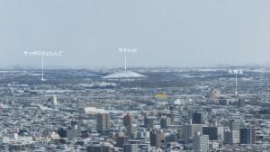 展望室東サイドからの眺望(3)