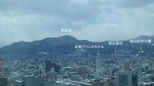 展望室西サイドからの眺望(5)