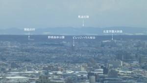 展望室東サイドからの眺望(4)