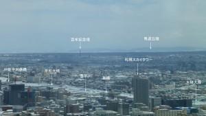 展望室東サイドからの眺望(6)