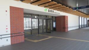 苗穂駅出入口