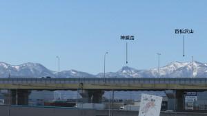 米里11号橋から西方向に見える山