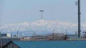 米里11号橋から東方向に見える山