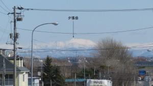 東栄橋から東方向に見える山