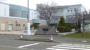 札苗緑小学校