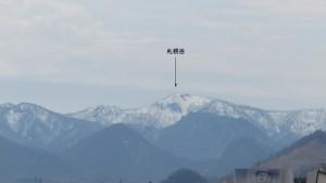 五輪通から札幌岳を望む
