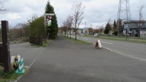 厚別中央通と平岡公園入口