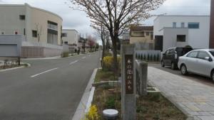 表示板「木の花のみち(市道里塚344号線)」