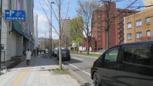 地下鉄円山公園駅と大通のイチョウ並木