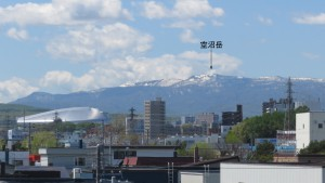 山座同定(空沼岳)【白石高架橋】